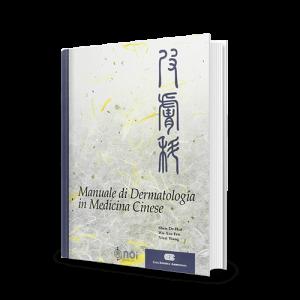 Immagine di Manuale di dermatologia in medicina cinese