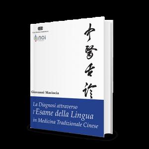 Immagine di La diagnosi attraverso l'esame della lingua in Medicina Tradizionale Cinese
