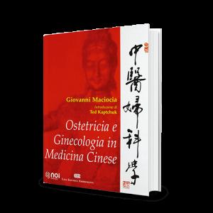 Immagine di Ostetricia e ginecologia in medicina cinese