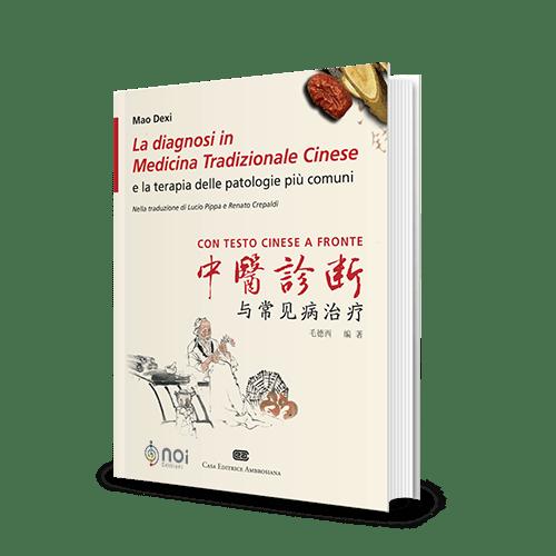Immagine di La diagnosi in medicina tradizionale cinese e la terapia delle patologie più comuni