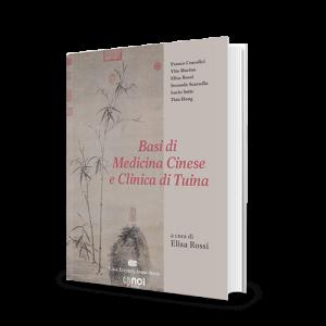 Immagine di Basi di medicina cinese e clinica di tuina