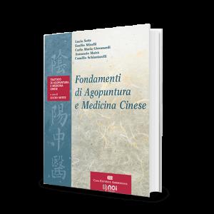 Immagine di Fondamenti di agopuntura e medicina cinese