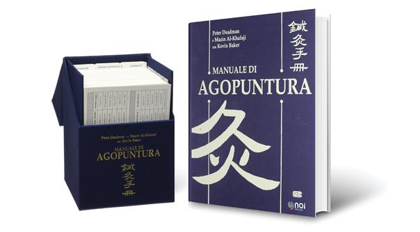 manuale-di-agopuntura-e-cofanetto